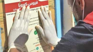 بدء الحملة الوطنية للتوعية حول كورونا في بلدية غات