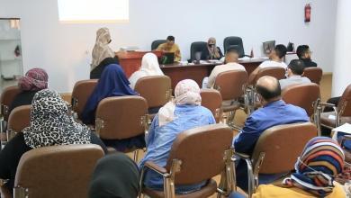 حلقة نقاش بعنوان المواطنة الفاعلة والهوية والقيادة - البيضاء
