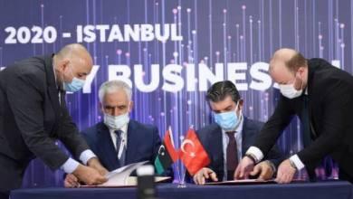 إسطنبول .. المنتدى الاقتصادي الليبي التركي الأول