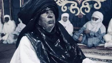 الراحل الحاج حسين الكوني