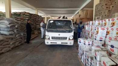 توزيع السلع التموينية على جمعيات مدينة سبها