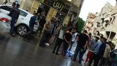 صورة متداولة على الفيسبوك للموقع الذي قُتلت فيه المحامية حنان البرعصي