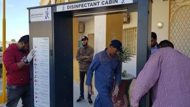 مدخل مقر بلدية طبرق