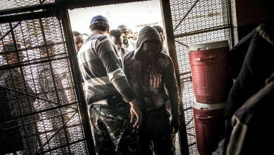 مركز احتجاز أبوسليم بطرابلس- إرشيفية