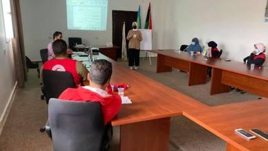 الهلال الأحمر الليبي واليونيسف ينظمان دورة للمتطوعين في زاورة