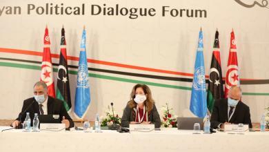 ملتقى الحوار السياسي الليبي- تونس