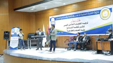 جانب من الحفل الأدبي الغنائي على هامش الندوة العلمية حول نبذ العنف وخطاب الكراهية التي نظمتها جامعة سرت