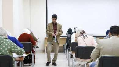 بدء امتحانات الزمالة الليبية بمركز بنغازي الطبي