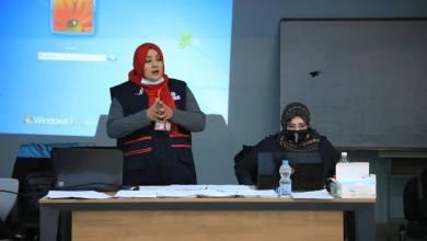 جانب من محاضرة الدكتورة ابتسام الحبيشي والدكتورة صفية قشوطة