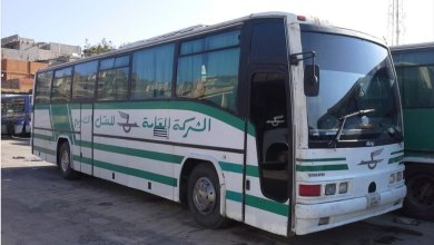 الشركة العامة للنقل السريع تستأنف رحلاتها ذات المسافات الطويلة بين المدن الليبية
