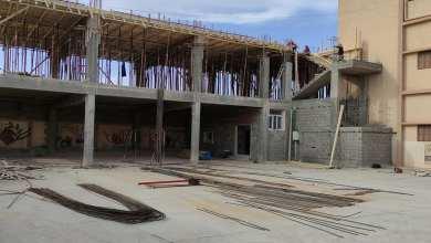 بلدية زليتن تشرف على تشييد فصول جديدة في مدرسة النصر للبنات الكائنة في منطقة المنطرحة