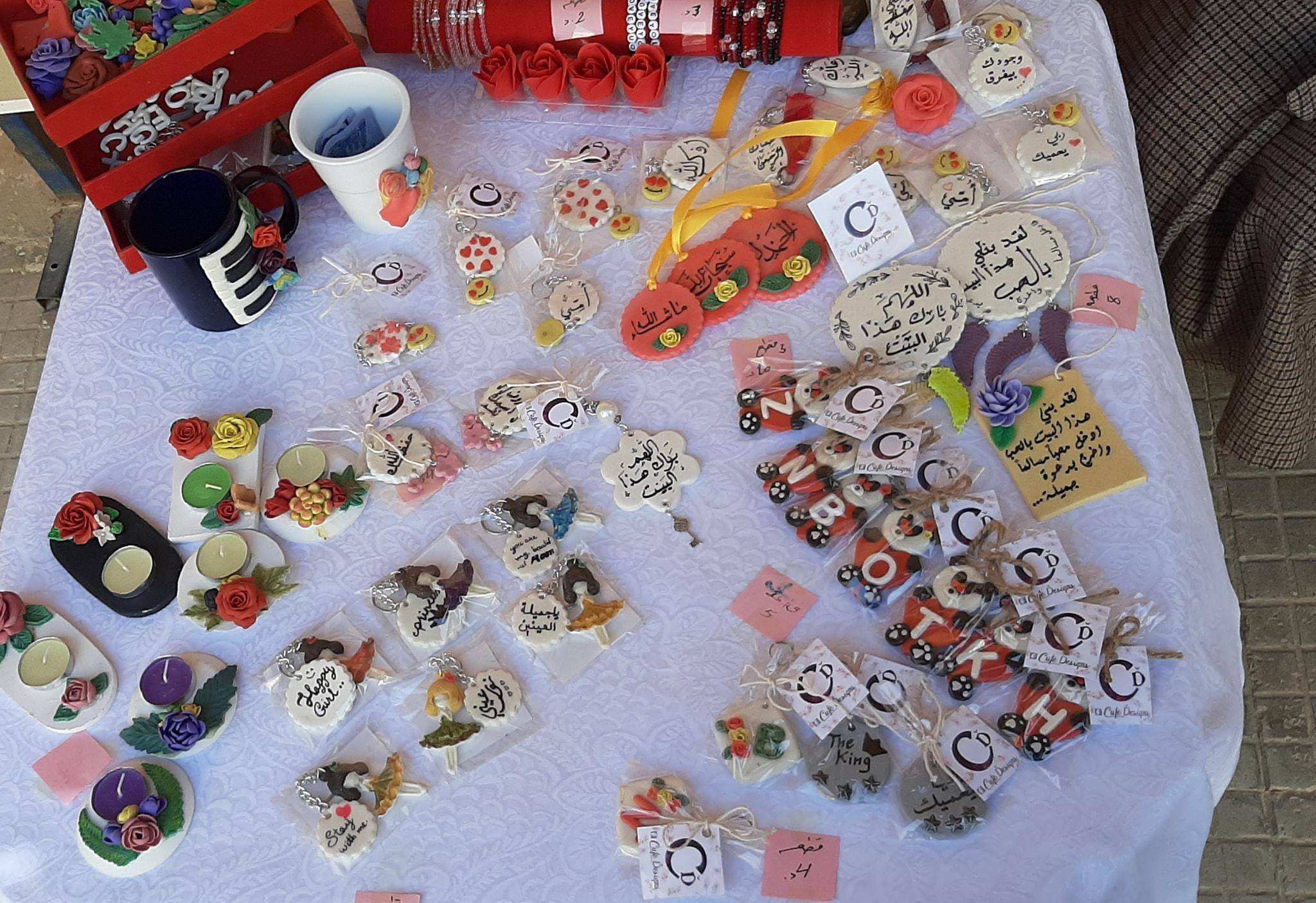 من أجواء معرض نالوت للمصنوعات اليدوية
