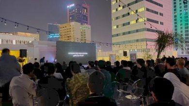 مهرجان البحرين السينمائي يحدد أبريل موعداً لانعقاده