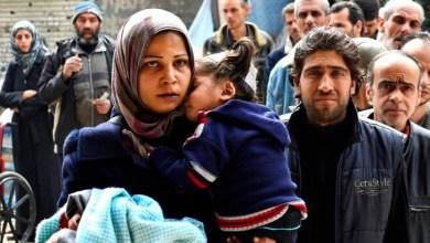مخيم اليرموك- إرشيفية