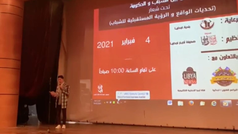 ملتقى شبابي في اجدابيا يبحث ملف الشباب ومعالجة البطالة 4