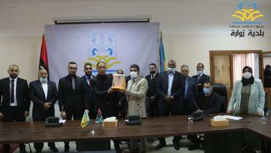 مراسم افتتاح هيئة التأمين الصحي -قصر الضيافة في مدينة زوارة