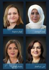 أقوى سيدات الأعمال في الشرق الأوسط 2021- الصورة: فوربس العربية