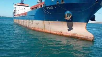 سفينة شحن اليوريا MARE 1 ترسو في ميناء البريقة