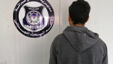 """""""امن صبراتة"""" تقبض على مدان بجريمة قتل عمد"""
