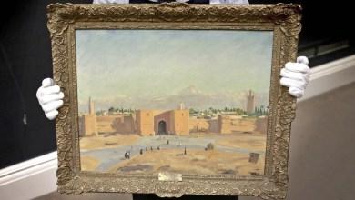 """لوحة """"برج مسجد الكتبية"""""""
