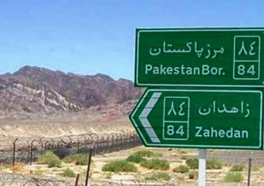 حدود الباكستان مع إيران حيث تنشط عبرها تجارة تهريب الوقود الرخيصة القادمة من إيران