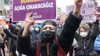 الالاف من المحتجين الأكراد يتظاهرون غضباً في اسطنبول ومدن أخرى ضد محاولات حظر حزب الشعوب