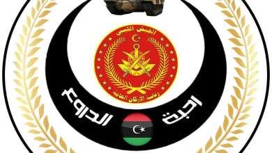 رحبة الدروع تاجوراء - منطقة طرابلس العسكرية