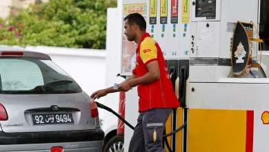 تونس ترفع أسعار الوقود ثاني مرة خلال شهر لتفادي العجز في الميزانية