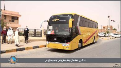 وصول أول باص ضمن تدشين الخط البري الجديد للحافلات بين طرابلس وجادو