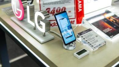 شركة LG تحدد يوليو المقبل موعداً لإيقاف إنتاج وبيع الهواتف الذكية