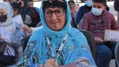 مبروكة عبدالمولى القبائلي - خبيرة الآثار الليبية