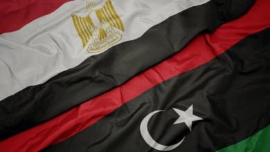 ليبيا - مصر