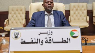وزير الطاقة السوداني جادين علي عبيد