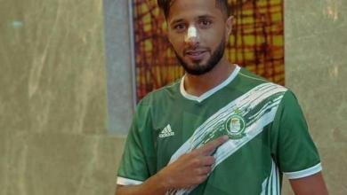 أحمد التربي
