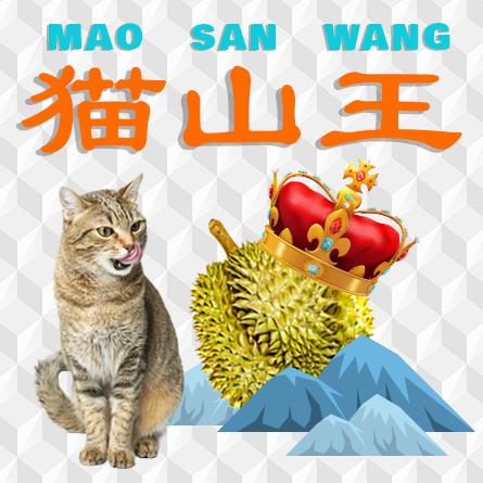 Mao San Wang
