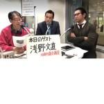 川崎市10大ニュースを語る❣️