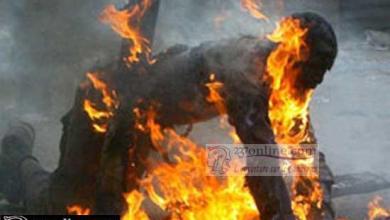 Photo de Cameroun : Un braqueur brulé par la population à Kumba