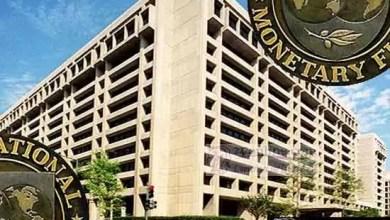 Photo of Cameroun: Le FMI appelle au recadrage dans les Finances et investissements