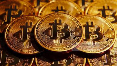 Photo de Bitcoin Evolution en tant que plateforme de trading automatisée