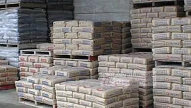 Photo of Cameroun: Pourquoi les importations de Marché ciment sont suspendues