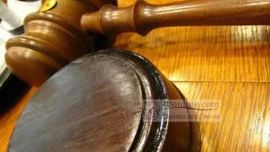 Justice insigne