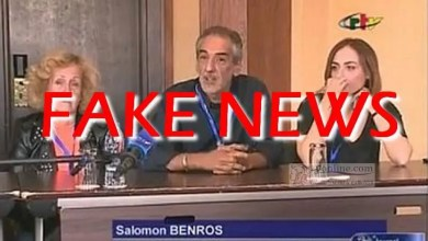 Photo of Cameroun : Que prévoit la loi en cas diffusion de FAKE NEWS ?