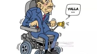 Photo of Gabon : Ali Bongo en fauteuil roulant comme Bouteflika d'Algérie ?