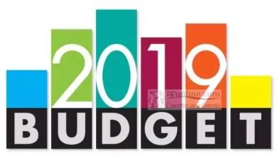 Photo of Cameroun : 4850,5 milliards de francs CFA de budget pour 2019