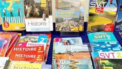 Photo of Cameroun – Manuel scolaire : Les libraires tirent la sonnette d'alarme