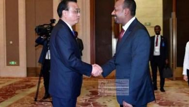 Photo of L'Ethiopie annonce l'envoi de 50.000 travailleurs aux Emirats arabes unis