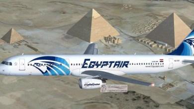Photo of EgyptAir effectue son premier vol à destination du Cameroun