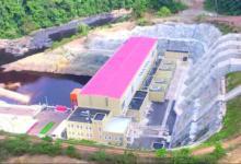 Photo of Memve'élé monte en puissance : sa capacité de production est passée de 60 à 90 MW