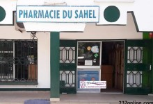 Photo of Cameroun – Adamaoua: Tout un département sans pharmacie