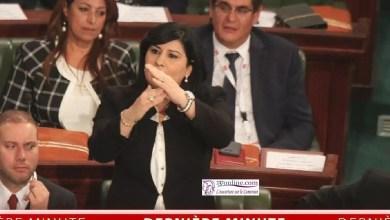 Photo de Le Parlement Tunisien rejette le Gouvernement proposé par Kaïs Saïed !